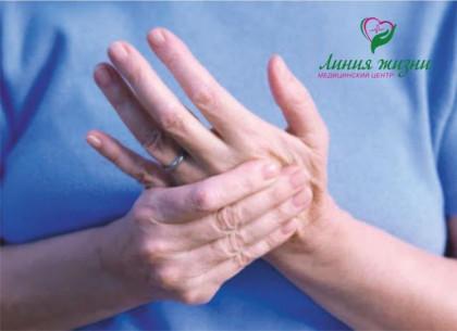 Почему немеют пальцы на руках? Названы 5 вероятных причин!