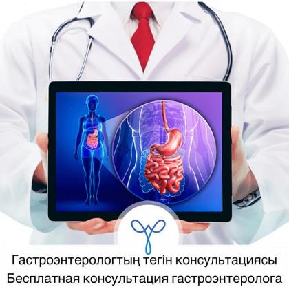 Критерии выбора квалифицированного гастроэнтеролога
