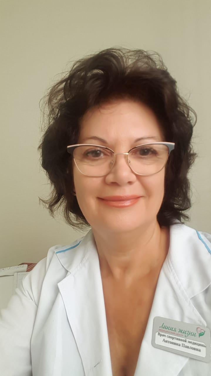 Малеева Антонина Павловна