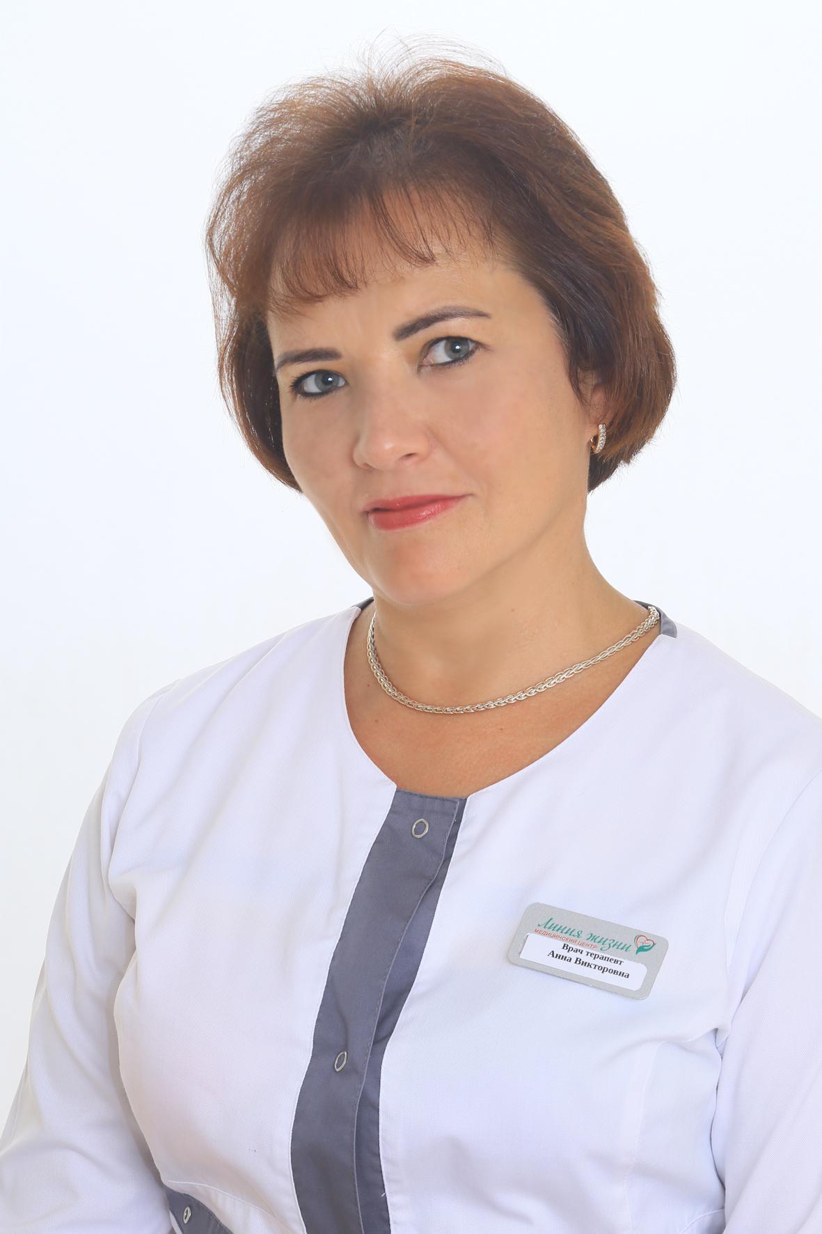 Одинцова Анна Викторовна